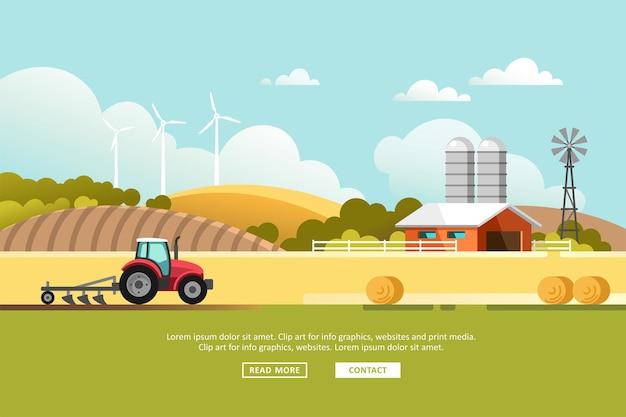 農業と農業。アグリビジネス。田園風景。インフォグラフィック、ウェブサイト、印刷メディアのデザイン要素。図。