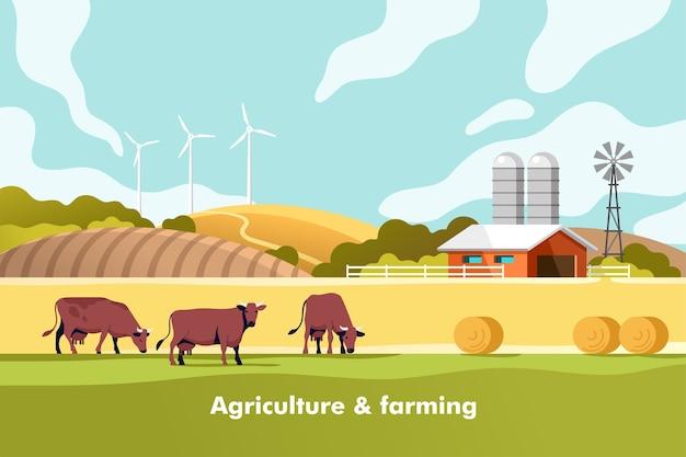 農業と農業。アグリビジネス。田園風景。