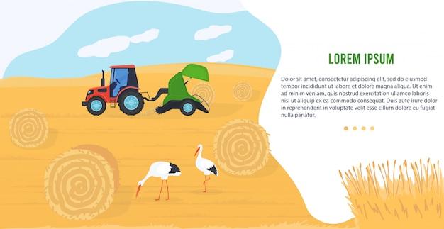 농업 기계. 건초 베일 건초 더미를 운반하는 만화 평면 농업 농업 트랙터, 유기 농장 분야에서 일하는 수확 기계, 농지 기술 배너