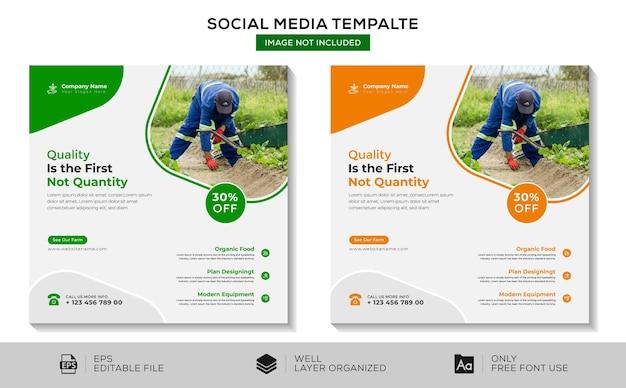 Agriculture social media banner instagram post template design