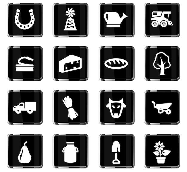 사용자 인터페이스 디자인을 위한 농업 벡터 아이콘