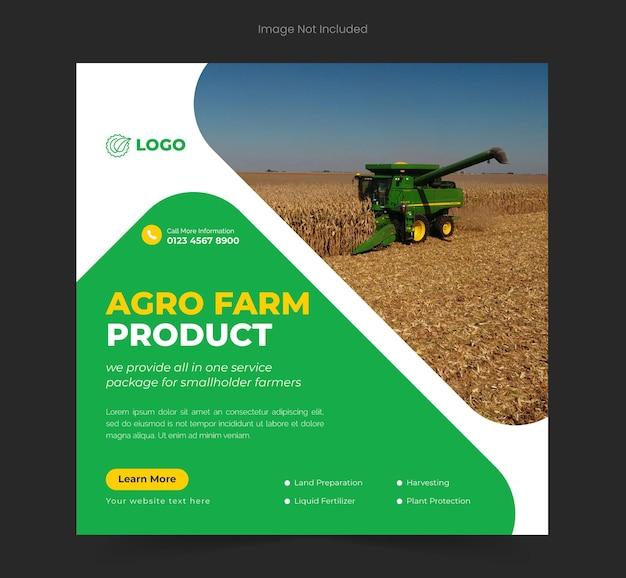 농업 농산물 소셜 미디어 게시물 배너 또는 유기농 농장 광장 전단지 템플릿
