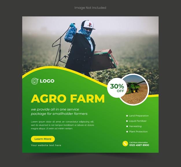 농업 농장 소셜 미디어 게시물 배너 또는 유기농 농장 광장 전단지 템플릿 디자인