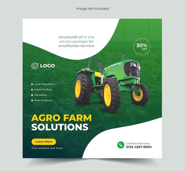농업 농장 소셜 미디어 게시물 배너 템플릿 또는 유기농 농장 광장 전단지 디자인