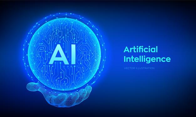일체 포함. 인공 지능 로고 회로 기판 영역을 손에 추상화합니다. 신경망.