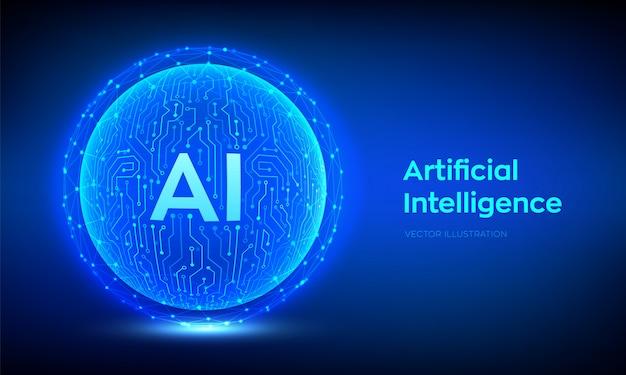 Ai. фон искусственного интеллекта и машинного обучения