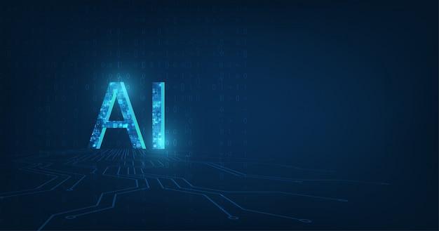 회로 설계를 이용한 ai (artificial intelligence) 문구.