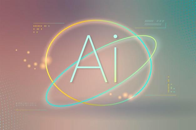 Aiの未来技術の背景 無料ベクター