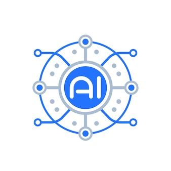 Значок ai, технология искусственного интеллекта