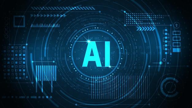 Ai 운영 체제 인터페이스