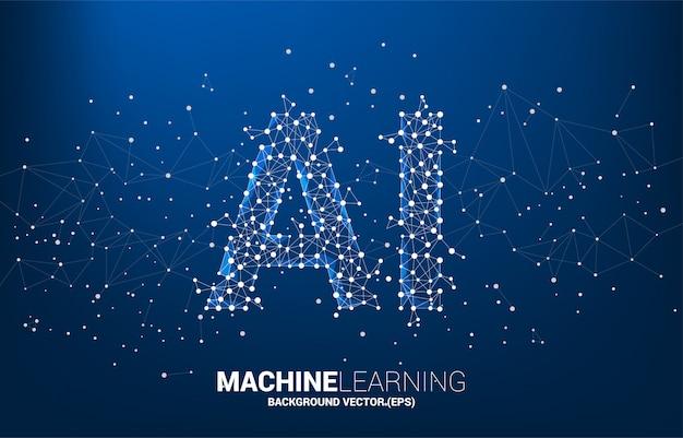 多角形のドットは線状のaiを接続します。機械学習と人工知能。
