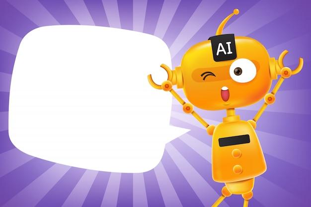 Aiロボット漫画