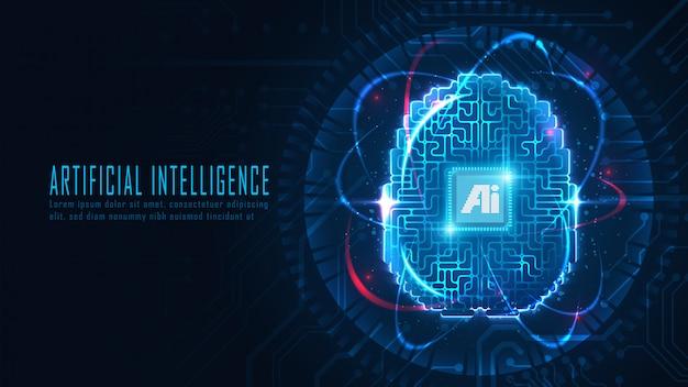 未来的なaiの脳の概念