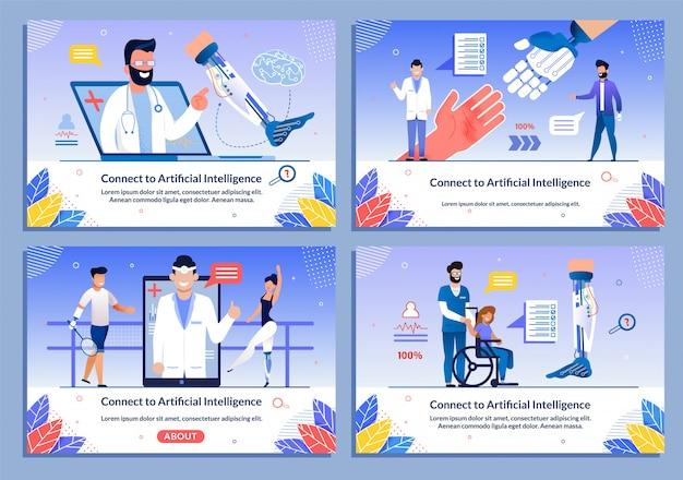 障害者向けの新しいaiテクノロジーバナーセット
