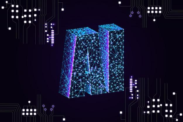 Целевая страница искусственного интеллекта (ai)