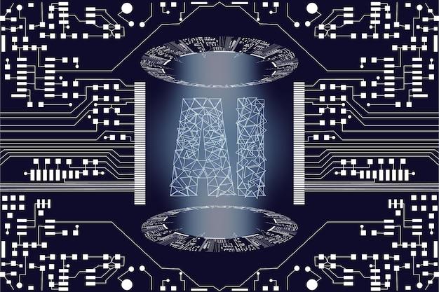 人工知能(ai)のランディングページ。深い学習の概念のためのウェブサイトのテンプレート。