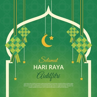 Aidilfitri greeting card background