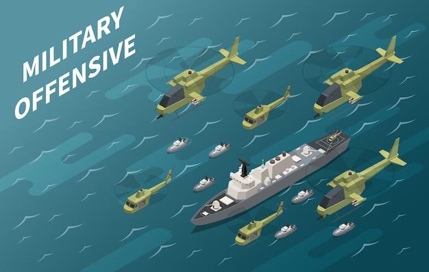 航空機乗組員と海軍の執行等角投影構成を使用した空軍の軍事攻撃作戦