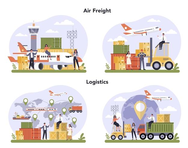 항공화물 및 물류 산업 세트