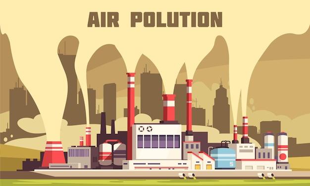 大きなエネルギープラントのイラストのチューブからの有害ガス放出を伴う大気汚染フラット組成