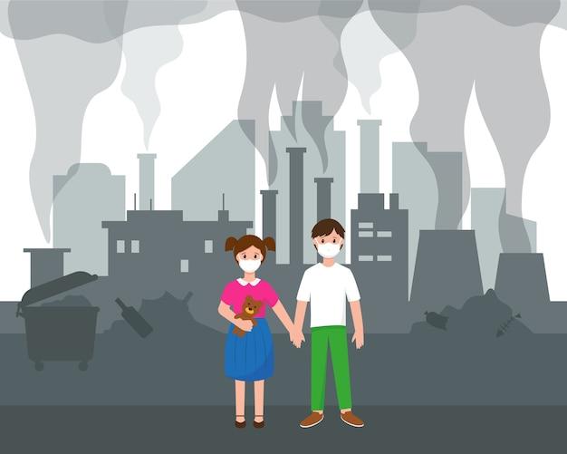Проблема загрязнения воздуха в большом городе. двое детей и силуэт современного города с небоскребами, заводами и мусором. загрязнение города концепции. городской пейзаж иллюстрации.