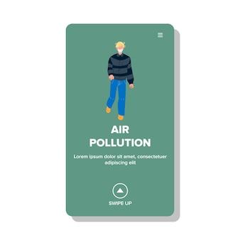 Загрязнение воздуха городских или промышленных проблем вектор. молодой человек идет в защитной маске для лица на городской улице с загрязнением воздуха экологической средой. персонаж веб-плоский мультфильм иллюстрации