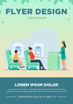 快適なフラットベクトルイラストと空の旅。機内食を待っている乗客。飛行機で旅行し、飛行機の窓の近くに座っている人々。航空会社、観光、旅のコンセプト。
