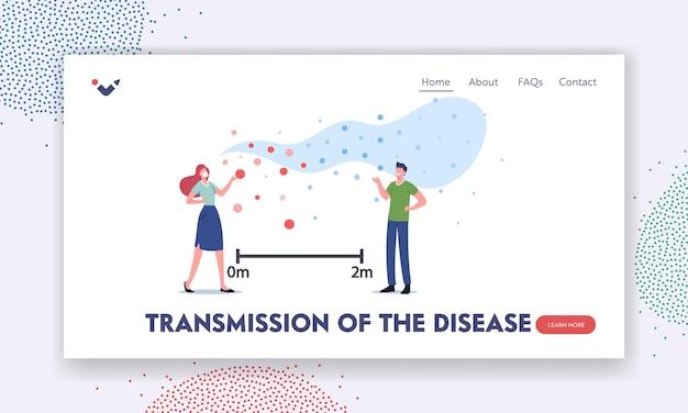 空中ウイルス感染ランディングページテンプレート。キャラクターは飛び交う伝染性細胞と通信します。人々はインフルエンザやcovid感染を避けるために遠くに立っています。漫画のベクトル図