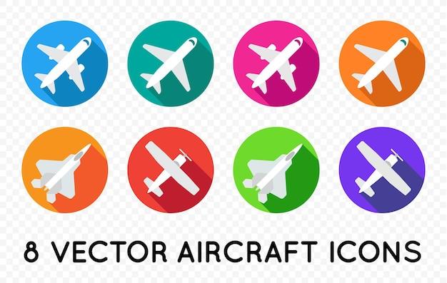 航空機または飛行機フラット最小アイコンセットコレクションベクトルシルエット