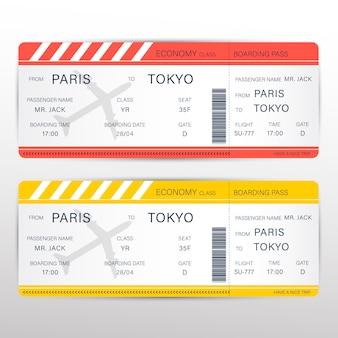 飛行機で旅行するための航空会社搭乗券。図。