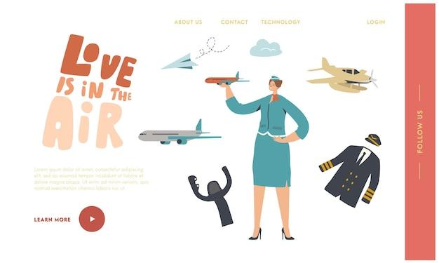 항공 운송 서비스 방문 페이지 템플릿.