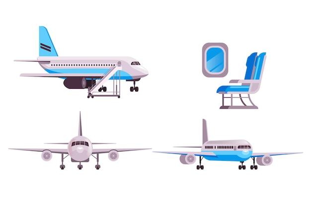 비행기 격리 세트