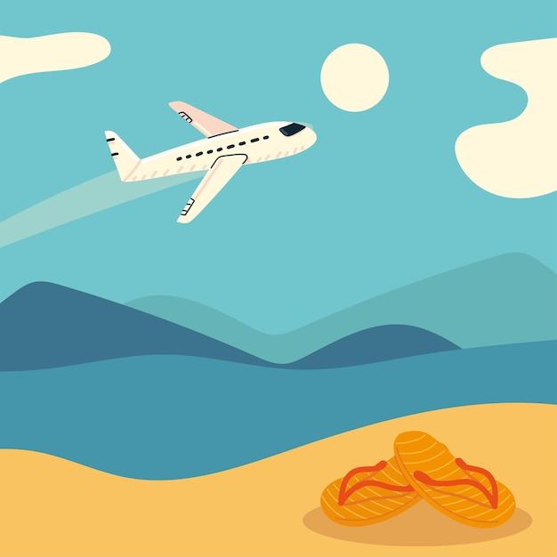 ビーチでの飛行機旅行