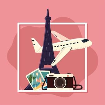 飛行機の旅行カメラ