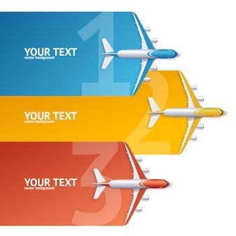 飛行機旅行コンセプトオプションバナー