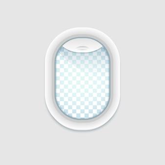 ビュー内の飛行機の窓。 port窓は透明なガラスでモックアップされています。分離された航空機ウィンドウテンプレート。