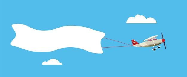 ポスター付き飛行機
