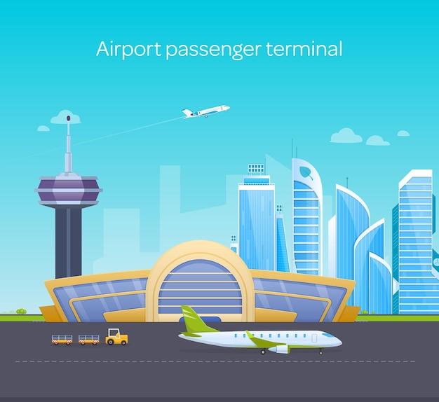 離陸する空港旅客ターミナルビルの航空機。国際線出発は外観に到着