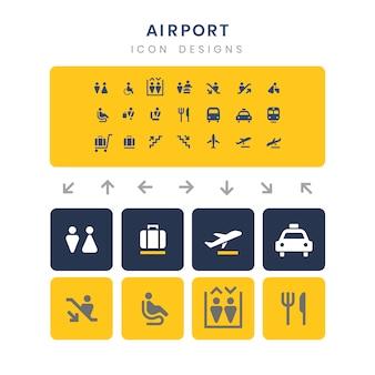 공항 서비스 표시 벡터 세트