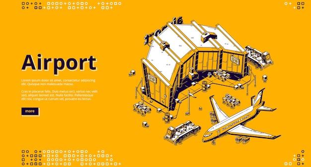 空港ターミナルと飛行機の等尺性。飛行場ターミナルビル近くの飛行機