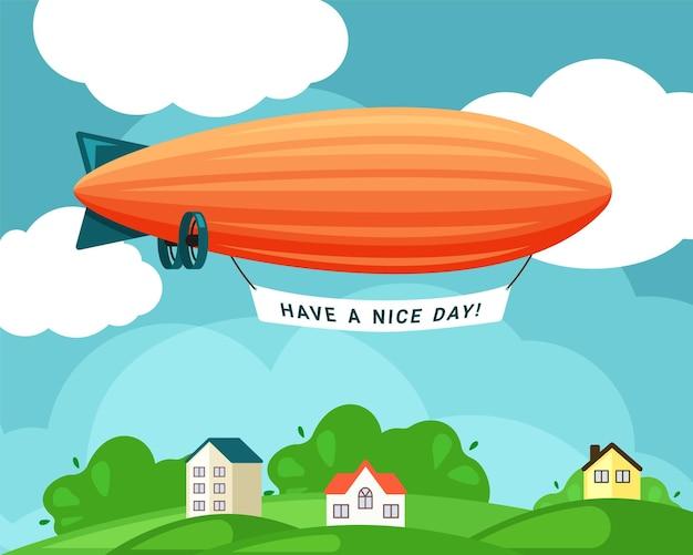 村のイラスト上の飛行船。プロペラ付きのお祝いの気球が家の上を飛ぶ