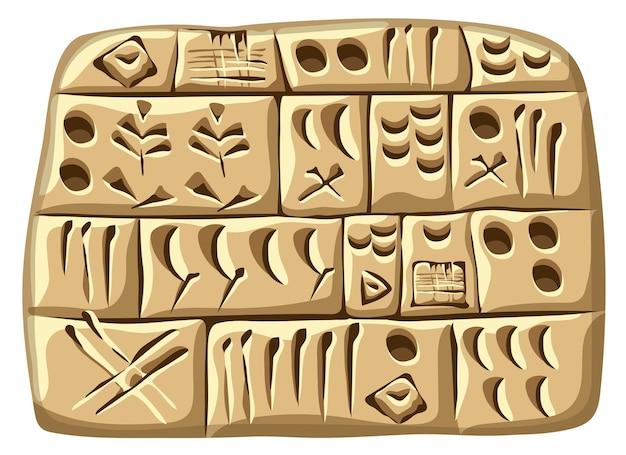 Akkadian 설형 문자 아시리아 수메르 쓰기