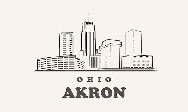 オハイオ州アクロンのスカイライン