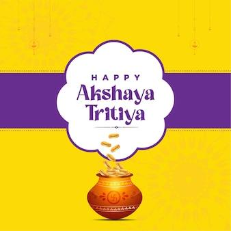 노란색에 akshaya tritiya 축제 인사말 카드