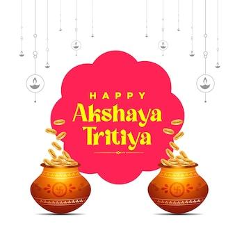 Akshaya tritiya 축제 인사말 카드