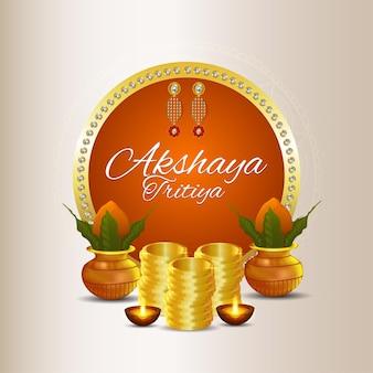 Akshaya tritiya greeting card with gold coin, kalash, diwali diya