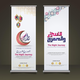 「al-israwalmi'raj prophetmuhammadセットロールアップバナーテンプレート