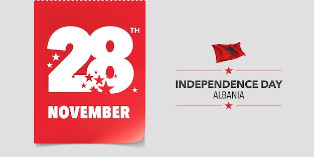 알바니아 독립 기념일 인사말 카드, 배너, 벡터 일러스트 레이 션. 11월 28일 알바니아 국경일 배경에는 창의적인 수평 디자인의 깃발 요소가 있습니다.