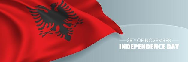 알바니아 독립 기념일 벡터 배너, 인사말 카드입니다. 11월 28일 국가 애국 휴일 수평 디자인의 알바니아 물결 모양의 깃발