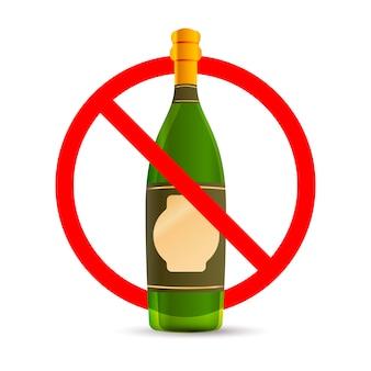 알코올은 허용되지 않습니다 프리미엄 벡터